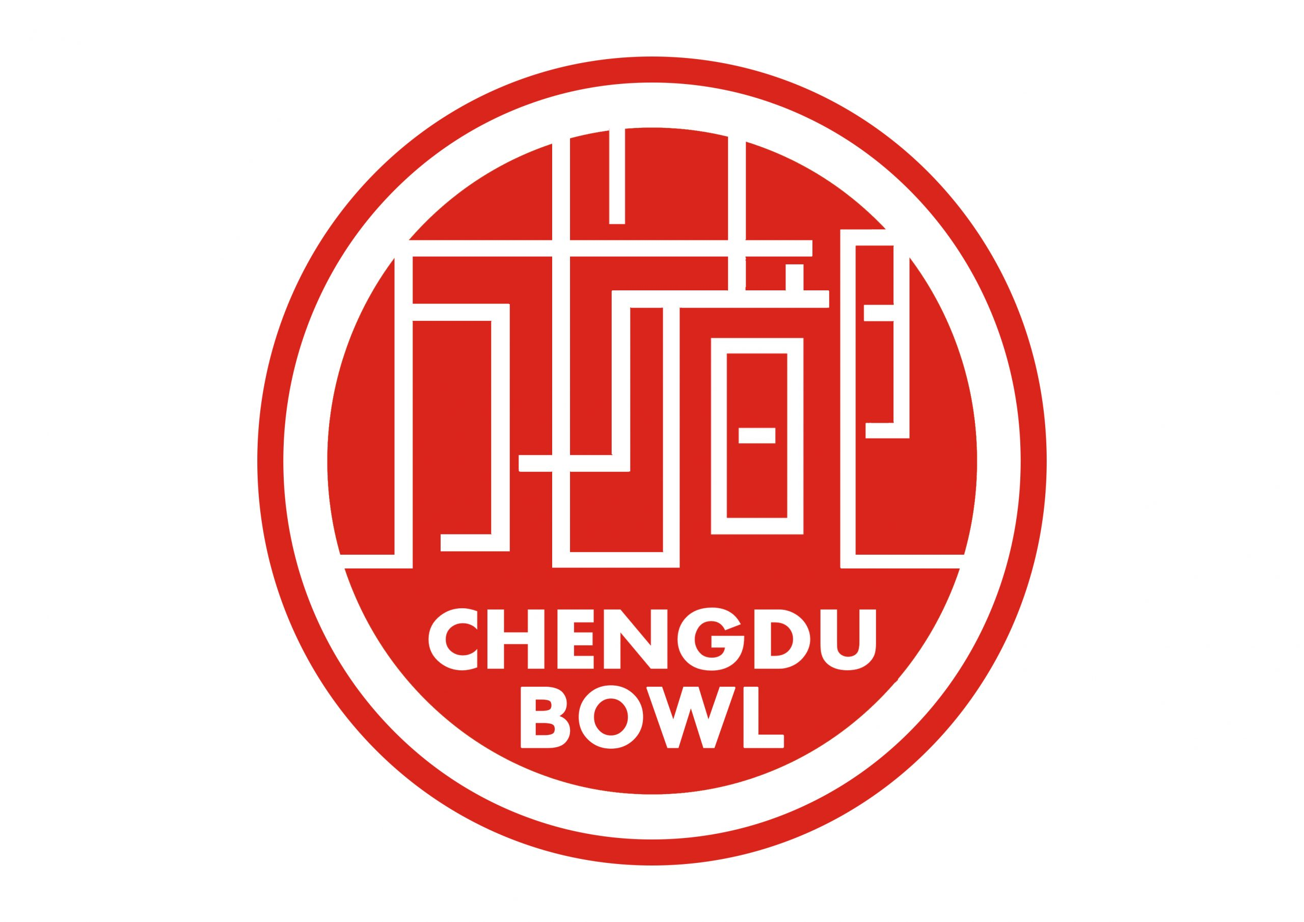 Chengdu Bowl & Taikoo Lane